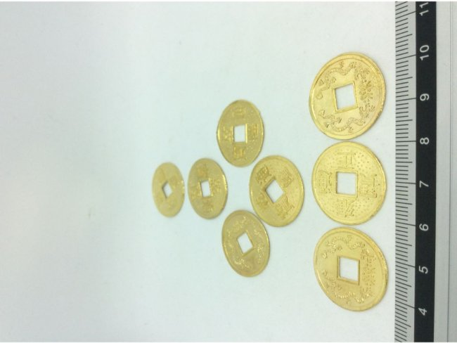 8 Charms Chinese coin 23mm - 1