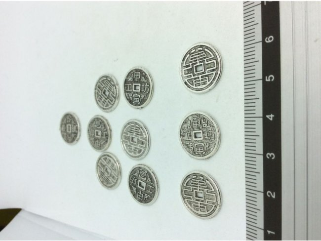 10 κινέζικα νομίσματα 16χιλσ. - 1